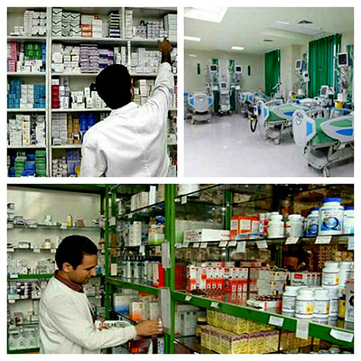 Treatment Centers صفحه اصلی